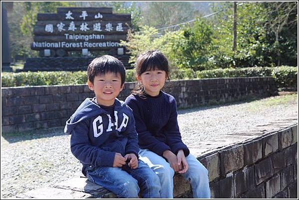 太平山國家森林遊樂區(103)