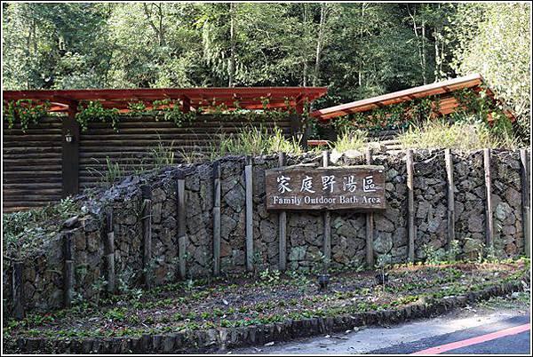 太平山國家森林遊樂區(105)