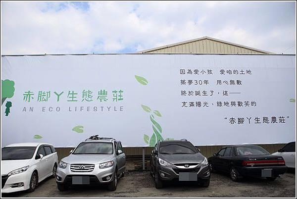 赤腳Y生態農莊 (41)