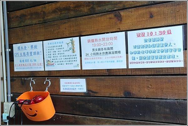 鯉魚潭露營區 (15)