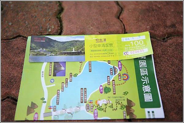 鯉魚潭風景區 (2)