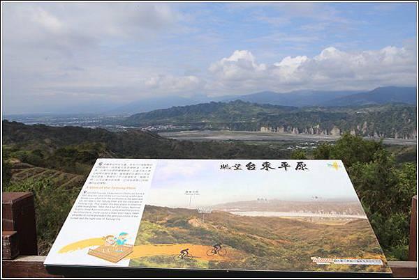 富源觀景台 (2)