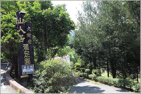 東勢林場 (45)