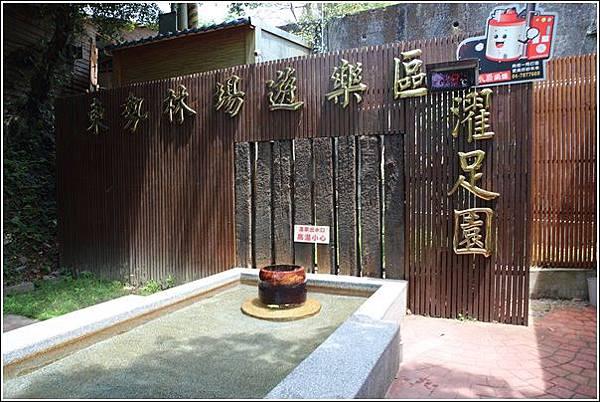 東勢林場 (46)