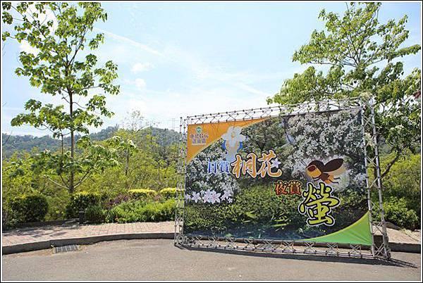 東勢林場 (57)