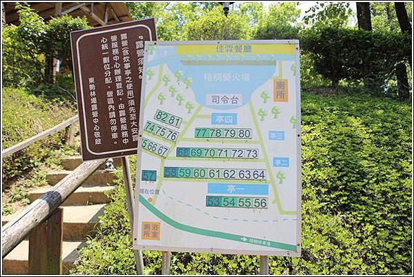 東勢林場 (59)