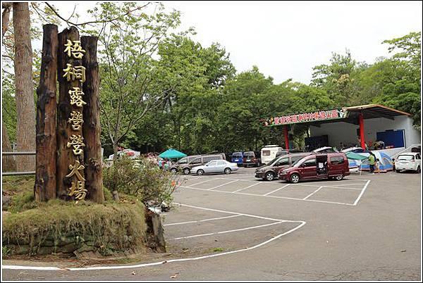 東勢林場 (73)