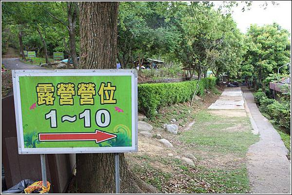 東勢林場 (128)