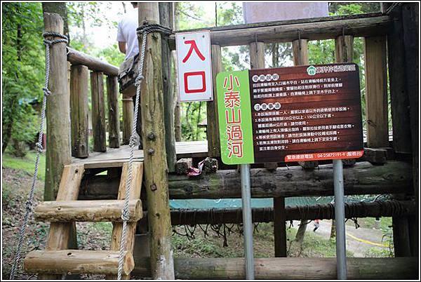 東勢林場 (135)