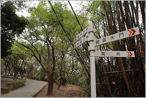 華陽公園 (2)