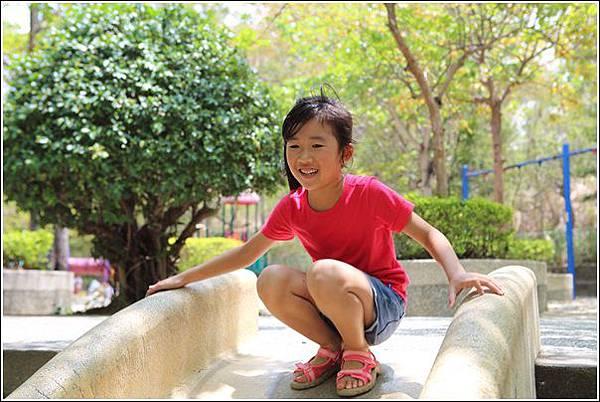 華陽公園 (43)