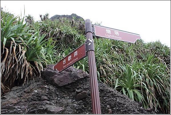三仙台風景區 (20)