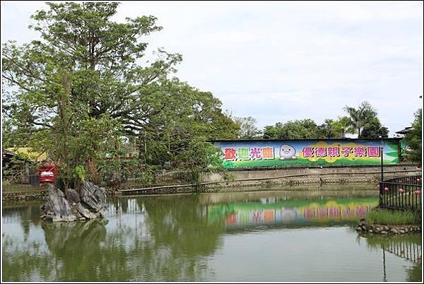 石頭公園 (7)
