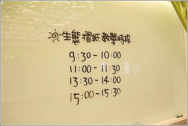 小藝樹空間 (41)