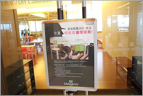 長榮鳳凰酒店礁溪 (53)