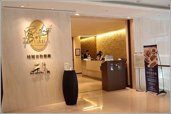 長榮鳳凰酒店礁溪 (91)