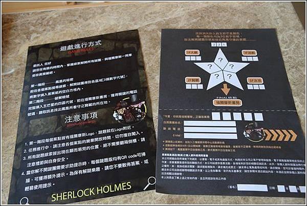 礁溪長榮鳳凰暑假專案 (35)