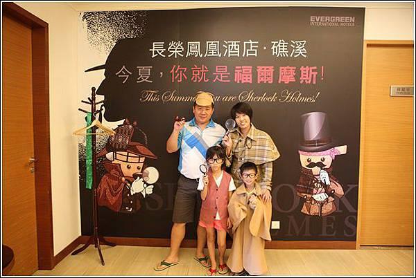 礁溪長榮鳳凰暑假專案 (53)