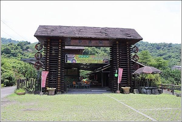 內山茶驛站 (2)