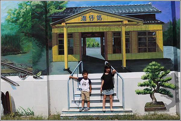 湳仔村3D彩繪 (35)