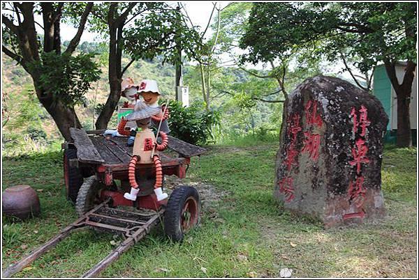 仙湖農場 (3)