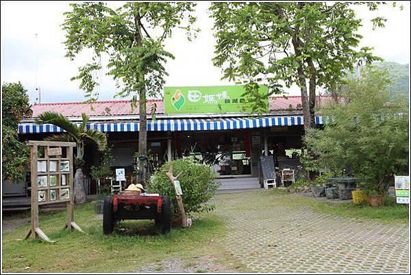 仙湖農場 (8)