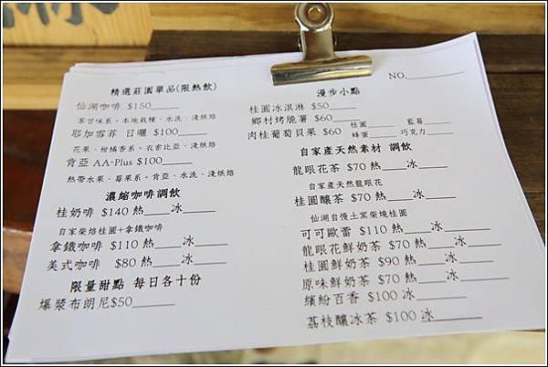 仙湖農場 (34)