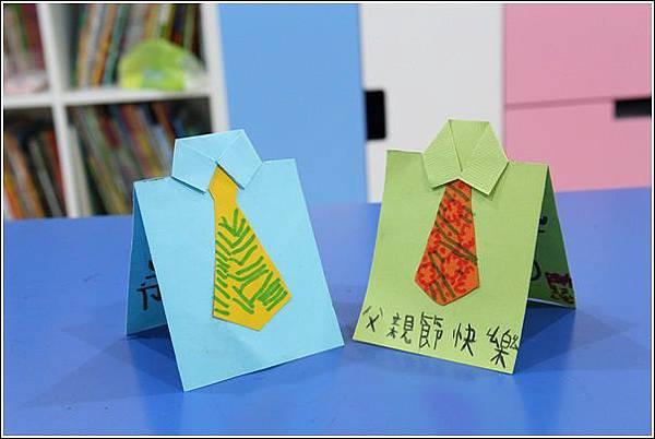 父親節卡片 (1)