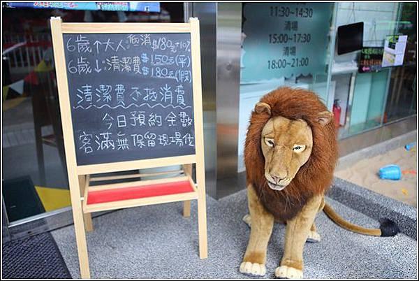 大樹先生崇德店 (3)