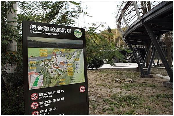 鰲峰山競合體驗遊戲場 (4)