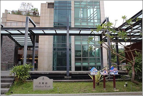煙波大飯店 (3)