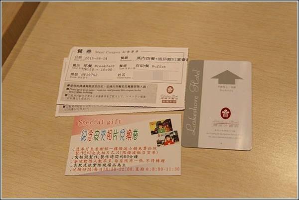 煙波大飯店 (17)