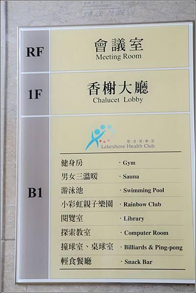 煙波大飯店 (45)