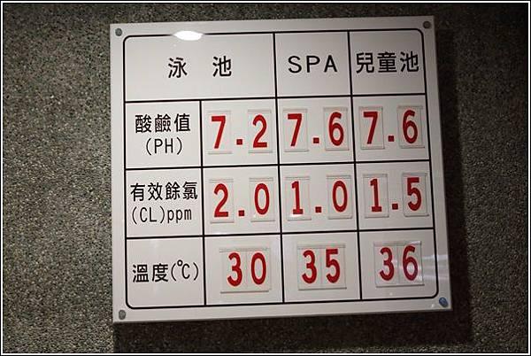 煙波大飯店 (67)