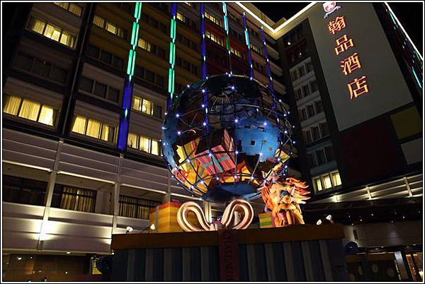 花蓮翰品酒店 (65)
