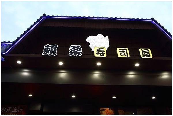 花蓮翰品酒店 (82)