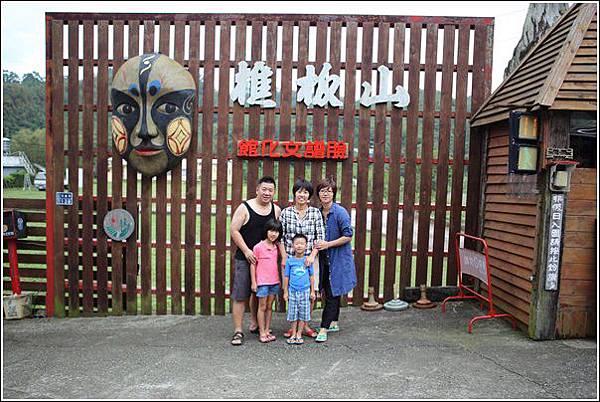 山板樵臉譜文化館 (1)