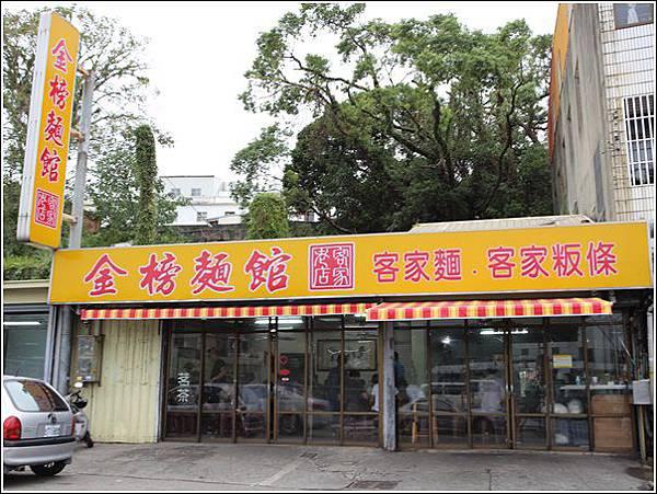 山板樵臉譜文化館 (33)