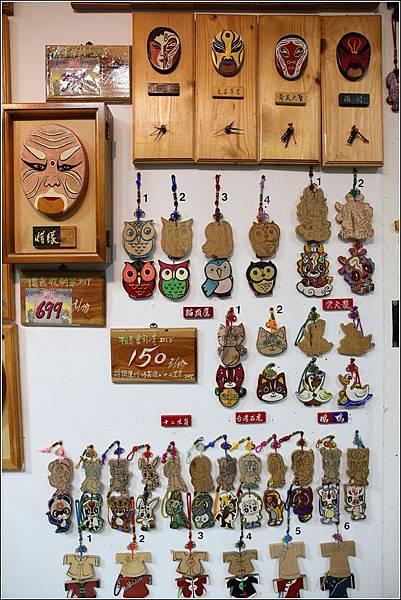 山板樵臉譜文化館 (44)