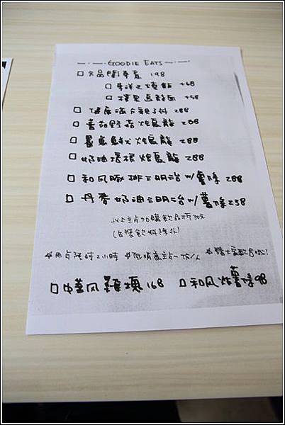 小樂圓 (43)