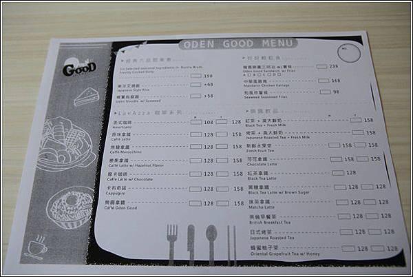 小樂圓 (42)
