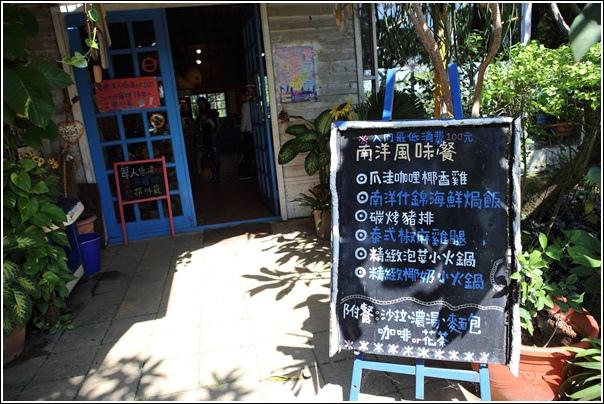 青林農場 (54)