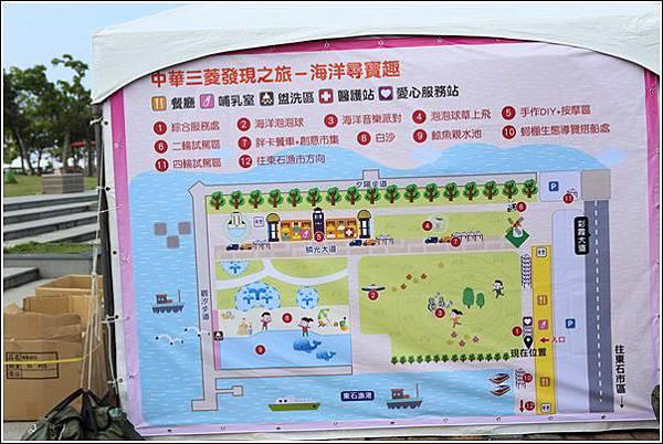 中華三菱發現之旅 (2)
