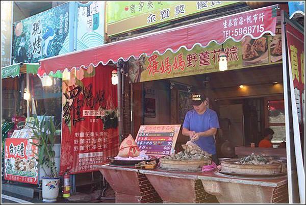 內灣老街 (2)