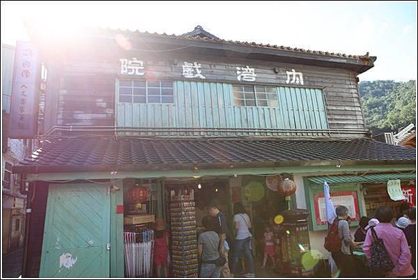內灣老街 (3)
