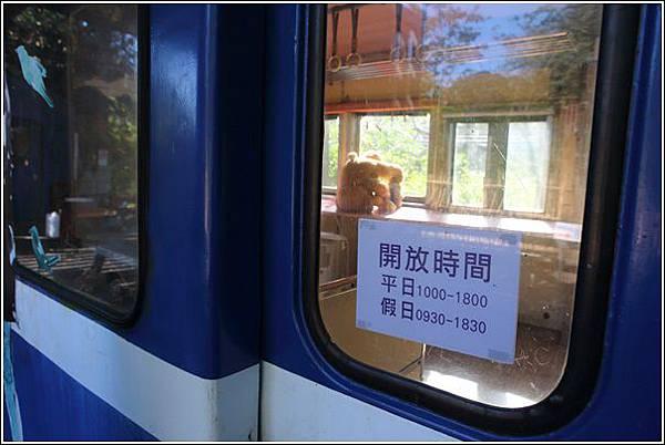 合興車站 (6)