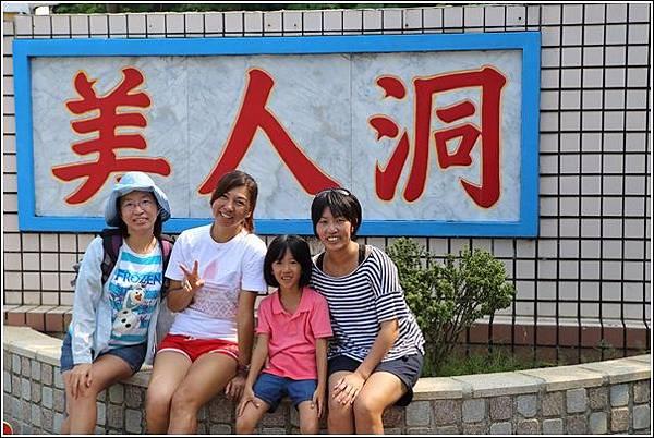 小琉球之旅 (25)