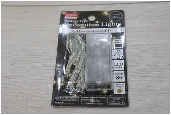 藤球燈串DIY (5)