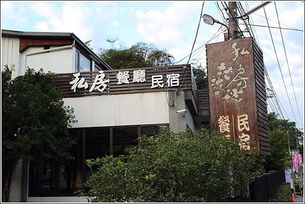 國姓賞梅 (1)