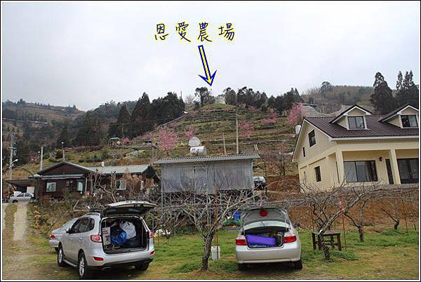 長榮果園夫妻樹露營區 (57)